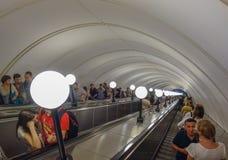 подземка станции moscow Стоковая Фотография RF