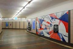 подземка станции moscow Стоковые Изображения