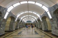 подземка станции moscow Стоковое Изображение RF