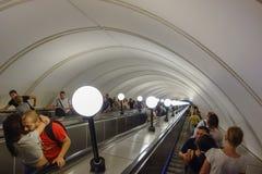 подземка станции moscow Стоковая Фотография