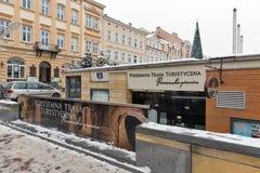 Подземная туристская трасса в городке Rzeszow, Польши Стоковые Изображения RF