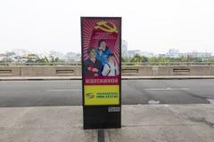 Политическая пропаганда, Вьетнам Стоковые Изображения RF