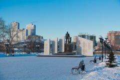 Полиция памятника Стоковые Фото