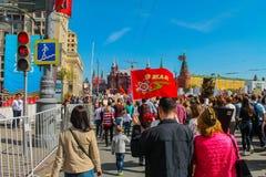 Полк Immortal 9-ое мая Москвы Стоковые Изображения