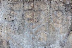 по мере того как предпосылка может конкретной стена используемая текстурой Стоковые Изображения