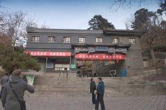 Поднимитесь к Великой Китайской Стене Китая Стоковое Фото