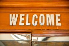Положительный знак на двери Стоковые Изображения RF