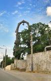 Подпишите внутри разрушенный дом работников культуры в цементной промышленности Стоковое Изображение