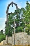 Подпишите внутри разрушенный дом работников культуры в цементной промышленности Стоковая Фотография RF