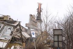 Подрывание старого здания фабрики - Польша Стоковая Фотография RF