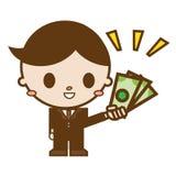 получите деньги Иллюстрация вектора