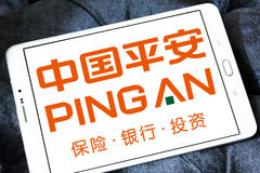 Получ информационные пакеты китайский логотип банка Стоковые Изображения