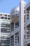 подъема японии зданий здания зодчества квартиры башня токио конкретного стеклянного высокого самомоднейшего селитебного стальная  Стоковые Изображения RF