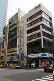 подъема японии зданий здания зодчества квартиры башня токио конкретного стеклянного высокого самомоднейшего селитебного стальная  Стоковая Фотография RF