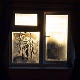 Подъем Солнця через мечт улавливателя Стоковое Изображение RF