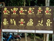 правила на природном парке Lanta Koh Moo Стоковые Изображения RF