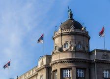 Правительство в Белграде, Сербии Стоковое Изображение RF