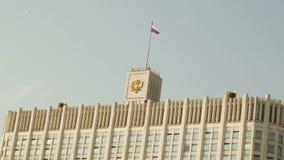 Правительство здания сток-видео