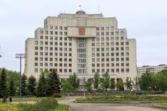 Правительство области Vologda Стоковая Фотография
