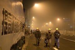 Правительство Пекина запустило воздушную тревогу красная Стоковое фото RF