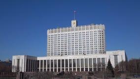 Правительство России и обваловка устанавливая съемку, Москву видео солнечного дня 4K акции видеоматериалы