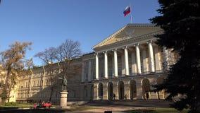Правительство Санкт-Петербурга Smolny 4K видеоматериал