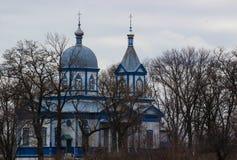 Правоверная голубая церковь в Skorikovka, Украине Стоковые Фотографии RF