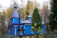 Правоверная деревянная церковь в провинции области Москвы Стоковое фото RF