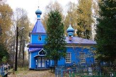 Правоверная деревянная церковь в провинции области Москвы Стоковые Изображения RF