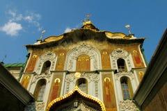 Правоверная христианская церковь с золотыми куполами Киевом Pechery Lavra, Украиной Стоковое Изображение RF