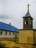 Правоверное богослужение около виска в зоне Kaluga в России (2014) Стоковая Фотография RF