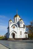 правоверное церков точное Стоковые Фото