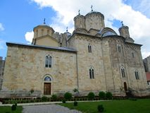 Правоверный монастырь Manasija в Despotovac, Сербии стоковые фотографии rf