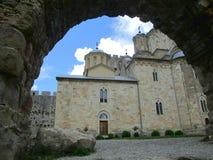 Правоверный монастырь Manasija в Despotovac, Сербии стоковое фото rf