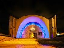 Правоверный собор, Тирана Стоковая Фотография