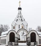 Правоверный собор Стоковое Фото