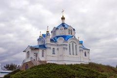 Правоверный христианский монастырь Стоковая Фотография