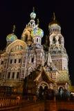 Православная церков церковь Стоковые Изображения