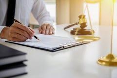 Правосудие и концепция закона E стоковое изображение rf
