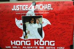 правосудие michael jackson Стоковые Фото