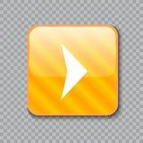 право иконы стрелки Лоснистая желтая кнопка также вектор иллюстрации притяжки corel бесплатная иллюстрация