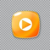 право иконы стрелки Лоснистая оранжевая кнопка также вектор иллюстрации притяжки corel иллюстрация вектора