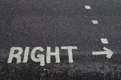 Право на дорога стоковое изображение