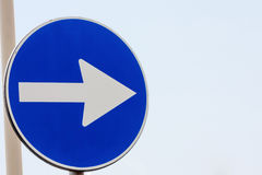 правый путь Стоковые Изображения