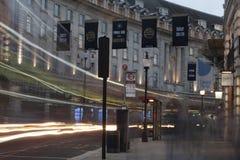 Правящая улица в вечере стоковая фотография rf