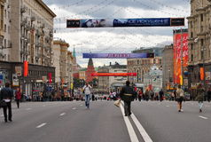 Празднество в Москва Стоковая Фотография