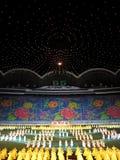 празднество arirang Стоковое Фото