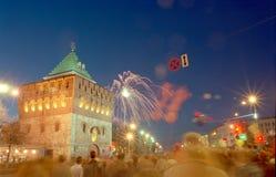 праздник города Стоковые Изображения RF