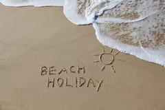 праздник пляжа Стоковые Фотографии RF