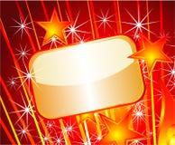 праздничная плита золота Стоковая Фотография RF